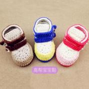 双层鞋底钩针宝宝高帮毛线鞋编织视频