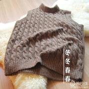 时尚简约女士棒针麻花羊绒背心