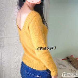 KIM设计女神范棒针露背毛衣
