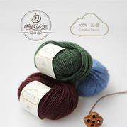 【云暖】100%美丽诺羊毛粗毛线 手编棒针线毛衣线围巾线