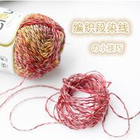 编织段染毛线如何对色 手工编织技巧经验分享