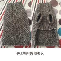 给狗狗织的棒针麻花毛衣 宠物毛衣编织