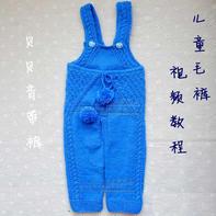 宝宝棒针背带裤编织视频教程(2-2)