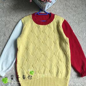 五彩童年金羊棒针男生拼色毛衣