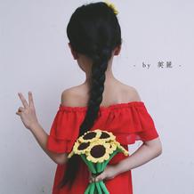 让我们和向日葵一起期待盛夏 向日葵钩法图解教程