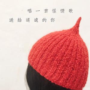萌可爱时尚毛线单品 片织大人孩子都适合的棒针尖顶小红帽