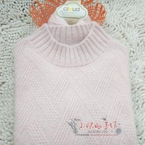 云绒叁柒女士斜纹棒针套头毛衣