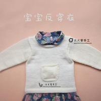 毛线编织可爱宝宝反穿衣视频教程(3-1)