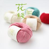 【花线.意棉】奔驰娱乐进口线材手工编织毛线春夏棉线宝宝线