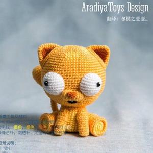 钩针卡通玩偶猫图解翻译教程