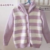 基礎款兒童棒針條紋連帽開衫編織視頻(3-3)