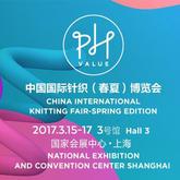 3月15日编织人生邀你相约上海纱线展 一同体验编织机的风采