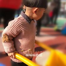 男童棒针宽松塌肩时尚小毛衣