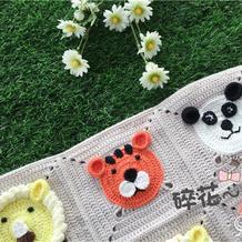 萌萌的动物图案钩针宝宝毯