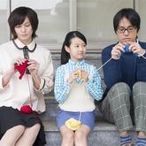 人生密密缝 四月在京上映《当他们认真编织时》