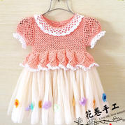 樱花钩纱结合儿童泡泡袖公主裙