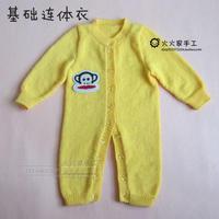 适合新妈咪学习编织的棒针宝宝基本款连衣体视频教程(3-3)