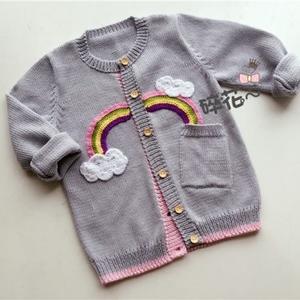 春季儿童棒针卡通彩虹云朵开衫毛衣