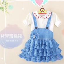 可爱钩针宝宝背带蛋糕裙编织视频教程(2-1)
