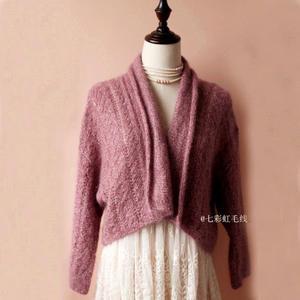 女士棒针披肩式休闲外套毛衣