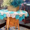余线拼出的美丽风景线 钩针蕾丝拼花桌布