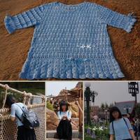 仿毛线球2002年复古女士钩针蕾丝套衫