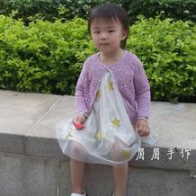 紫藤 从领口往下钩夏季宝宝小开衫