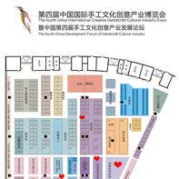 2017第4届中国国际手工文化创意产业博览会 编织大咖与你有约