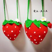 亲子款毛线编织钩针草莓包