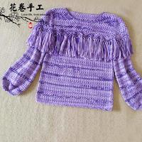 女士流蘇燈籠袖羊毛鉤針套衫 成人版流蘇衣