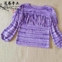 女士流苏灯笼袖羊毛钩针套衫 成人版流苏衣