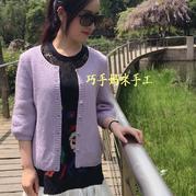 浅紫七分宽松袖女士棒针短款开衫