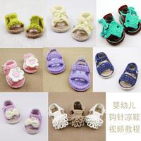 钩针宝宝毛线夏凉鞋编织视频教程(8-7)蝴蝶结宝宝鞋