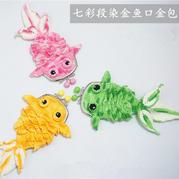 金鱼钩针口金包毛线编织视频教程