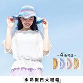 可钩成亲子款的假日风钩针大檐帽编织视频教程(2-1)