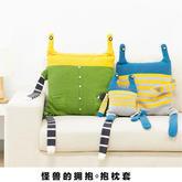 可以抱抱的小怪兽钩针抱枕枕套编织视频教程(2-2)
