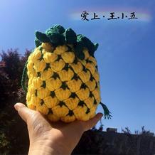 清新可爱儿童钩针菠萝包