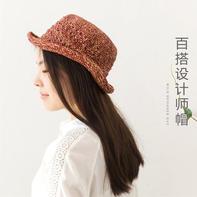 女士钩针百搭设计师帽编织视频教程
