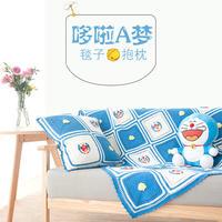 云棉2钩针编织哆啦A梦毯子抱枕套装编织视频教程