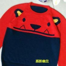 仿淘宝卡通毛衣 男女儿童都适合的云朵棒针圆领毛衣
