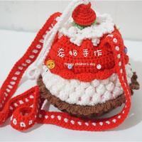 甜美蛋糕包 毛线编织钩针束口袋编织视频教程