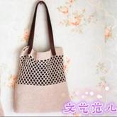 w66.com利来国际文艺范儿女士钩针背包编织视频教程