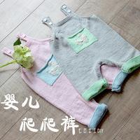 婴幼儿棒针背带爬爬裤编织视频教程