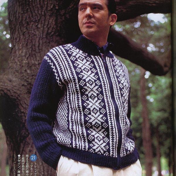 手編男士立領拉鏈棒針提花開衫毛衣圖解