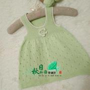 水绿色云朵儿童棒针背心裙