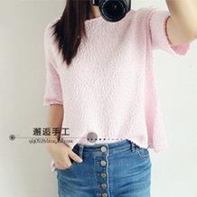 简洁时尚节子棉女士棒针短袖衫