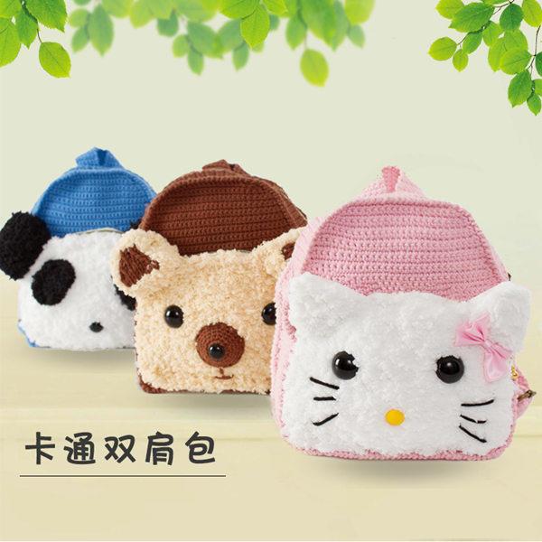 鉤織結合兒童卡通雙肩包編織視頻教學(5-4)KT貓裝飾的織法