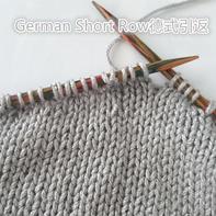 织过一次就上瘾的德式引返织法图文教程(German Short Row)