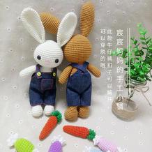 钩针背带裤小兔子玩偶系列视频教程(5-3)背带裤制作方法