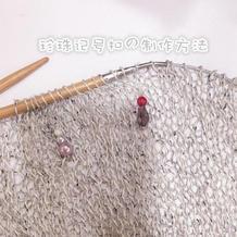 简单漂亮棒针编织珍珠记号的制作方法